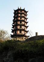 Tang Li Temple