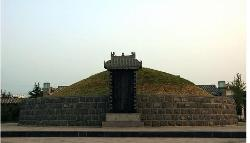 Liu Yuxi's Tomb