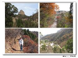 Xiantai Mountain