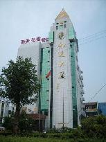 Guangtong Business Hotel