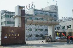 Xinghe Yingbin Hotel