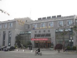 Taishan Xiaotianting Hotel