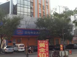 ハンティング イン (汉庭酒店)