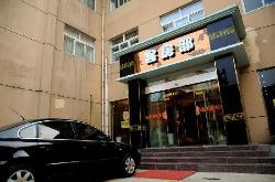 Shentang Hotel