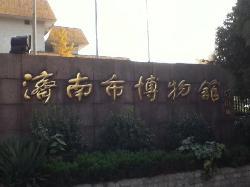 Ji'nan Museum