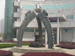 Jiangxi Museum