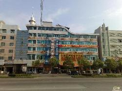 Laiyin Business Hotel
