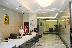 Kunyi Boutique Hotel Lanzhou Xikezhan