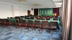 Xisen Hotel
