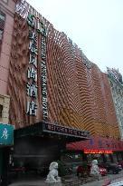 Meichen Fashion Hotel