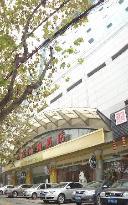 Tianzhidao Hotel