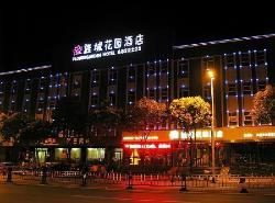 Jingcheng Garden Hotel