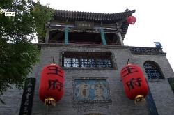 Wang's Family Compound (Wang Jia Dayuan)
