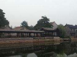 Nanyang Ancient Town
