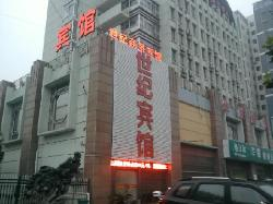 Shiji Business Hotel