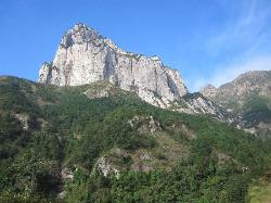South Yandang Mountain
