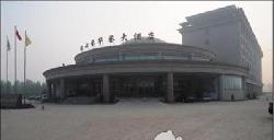 Qixing Huayu Hotel