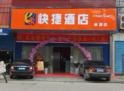 Home Inn Bengbu Huaihe Road Shengping Street