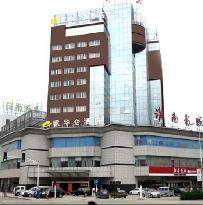 Home Inn Huainan Hualun Railway Station