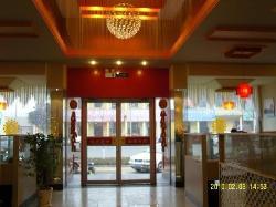 Pinyun Shiguang Hotel