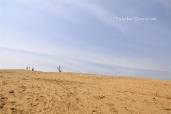 Tianmo Natural Desert