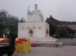 The Yellow Emperor's Hometowm
