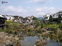 Xiangxi Hibiscus Town