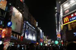 Huangxing Road Walking Street