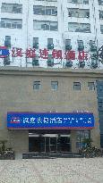 Hanting Express Nanjing Liuhe