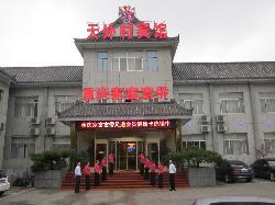 Taishan Tianwaicun Hotel