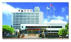 Laigang Hotel Xinxing Mansion