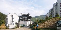 Jinyuan Mountain Resort
