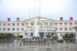 Baohua International Hotel