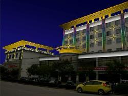 Siyang Hotel
