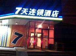 7 Days Inn Shenyang Nanta Xiecheng