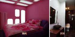 Wan'ai Lover Hotel Beijing Madian