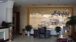 Niucheshui Hotel