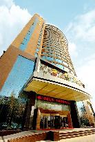 ウエイファン リージン ホテル (濰坊麗景酒店)