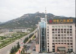 リジン プラザ ホテル (泰安丽景广场酒店)