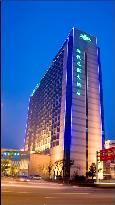 Haiyatt Garden Hotel Wujiang