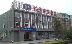 Hanting Express Langfang Jinguang Avenue