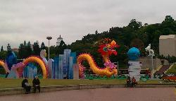 Wuyi Square Park