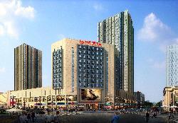 Jinjiang MetroPolo Hotel Shijiazhuang Wanda Plaza