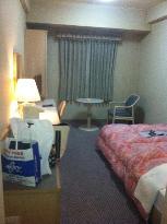 Kinuura Grand Hotel