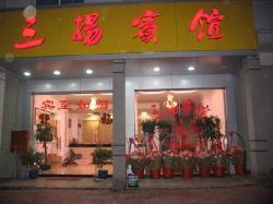 Sanyang Hotel