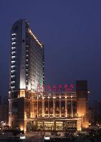 Jinling Jingyuan Plaza Nanjing
