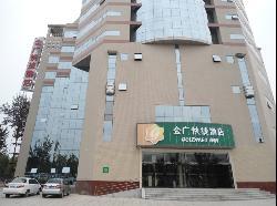 Jinguang Express Jincheng Qixing Square