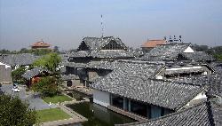 Queli Hotel Qufu