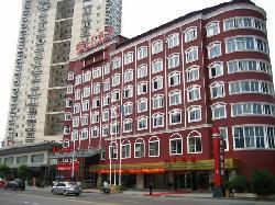 Ruixing W Hotel