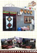 Dengba Hostel No.1 Kangding